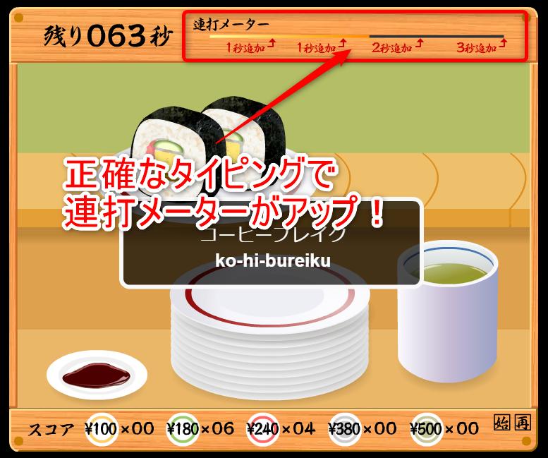 寿司 打 ダウンロード