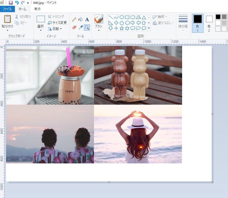 Windows ペイント 画像を並べるカンタンな方法 サイズ違いの複数の
